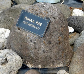 Tahiti - August 2014 - Memorial Site for Nuclear Testings - TUHAA PAE (copy)